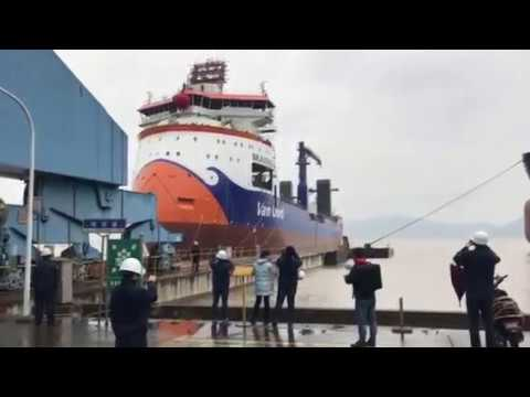 Launch of Bravenes subsea rock installation vessel