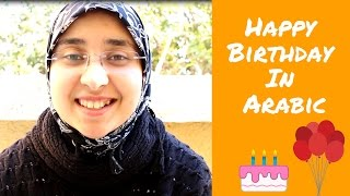 How to say Happy Birthday in Egyptian Arabic?