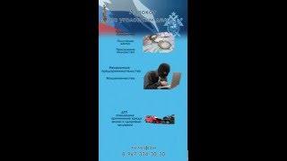 Адвокат по уголовным делам(Царукян Артур Викторович-профессионал в своем деле. Комплексная и квалифицированная адвокатская помощь., 2016-01-13T22:50:56.000Z)