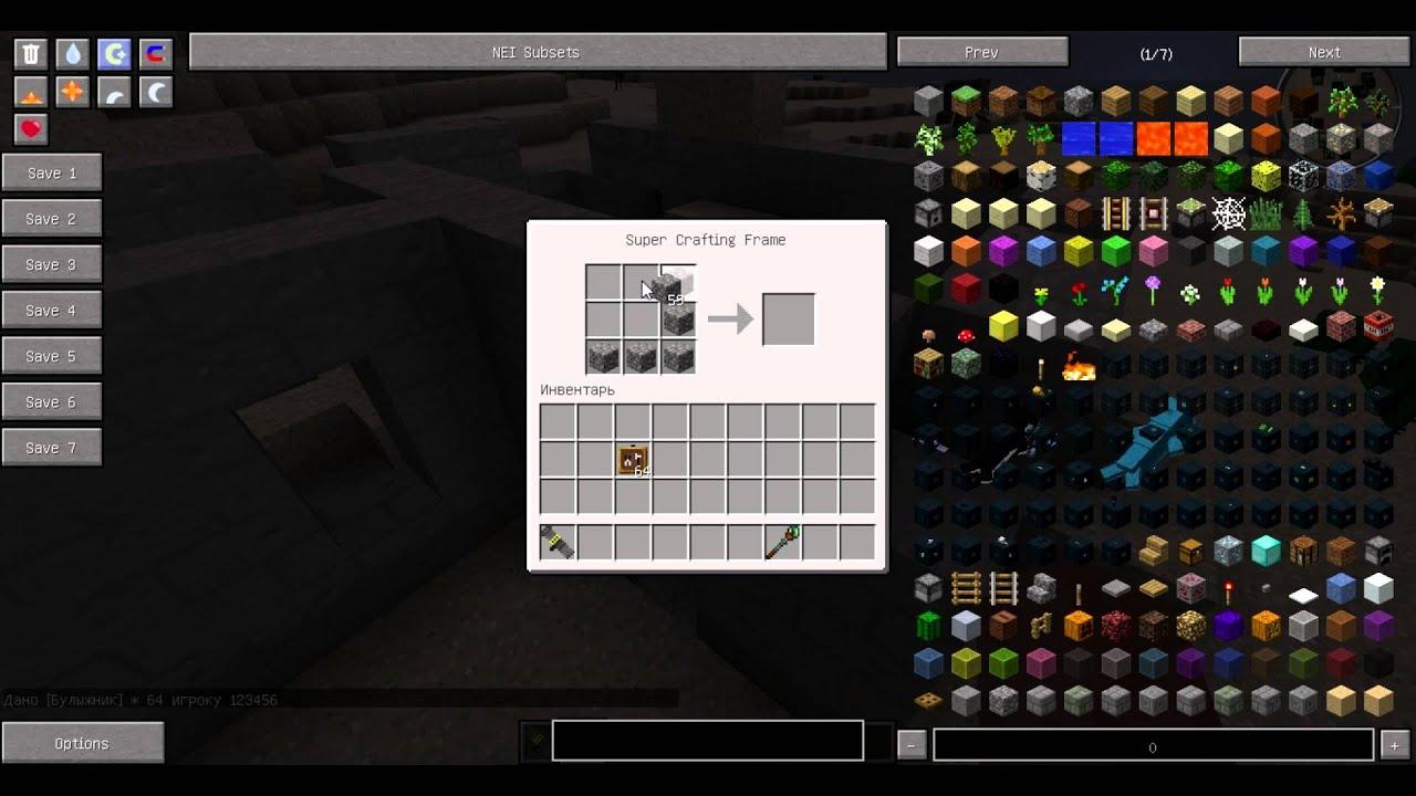 Скачать плагин Worldedit для Minecraft 1.7.10 — 24global