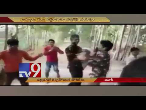 Shameless: Rampur eve teasing video goes viral - TV9