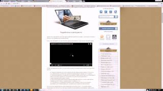 Как загрузить видео на свой сайт? добавление видео на сайт
