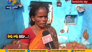 Nellimarla Jute Mill Labour Facing Problems  | At Vizianagaram | A Special Storys