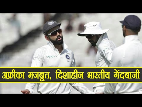 India Vs South Africa 2nd Test Lunch:SA 78/0 India Struggles