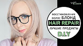 Barex contempora shampoo protezione colore шампунь для сохранения цвета с маслом облепихи и граната, 1000 мл.