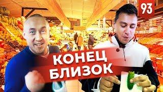 Как привлекать трафик? Договор с рынком. Обзор фудкортов Москвы