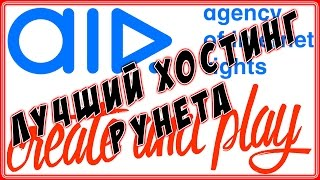 видео Лучшие бесплатные CMS в России