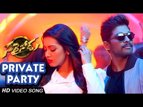 Private party video song || Sarrainodu || Allu Arjun, Rakul Preet, Catherine Tresa