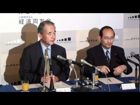 20111115:経済同友会:長谷川閑史代表幹事 定例記者会見