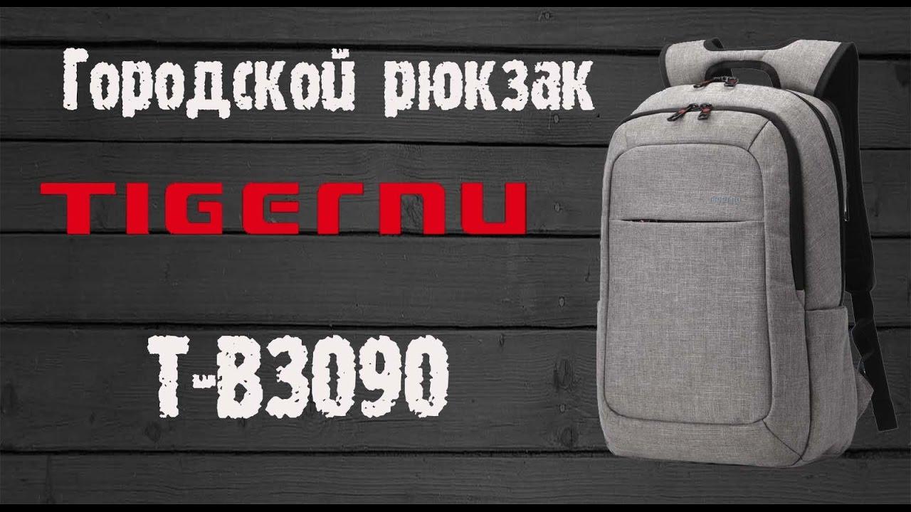 Кожаный рюкзак мужской для ноутбука показатель статуса и силы. Если вы респектабельный мужчина, рюкзак под ноутбук вам просто необходим.