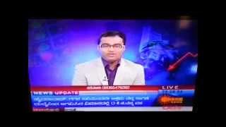 udaya new sheru pete Mahesh govianu 10 04 2014