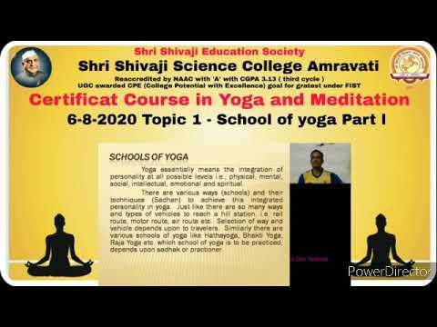 School Of Yoga Part 1 Youtube