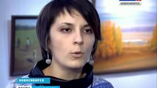 В новосибирском художественном музее ученые говорят о моде и времени