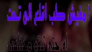 شاهد فضيحه مني فاروق وشيماء الحاج