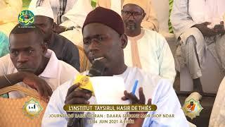 Kàddu S. Modou Yassin Diop | Bissou Alkhourane , Taysirul Hassir Thiès (Daara S. Mor Diop Ndar)