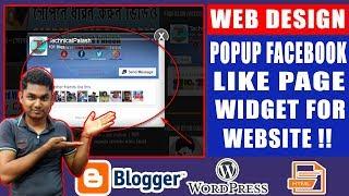 web design - how to add popup facebook like box || ওয়েবসাইটে পপআপ ফেসবুক লাইক বাটন যুক্তকরুন সহজে