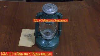 легендарная,керосиновая лампа СССР 7ф-1,Летучая мышь.Запускаем керосиновую лампу СССР 1966 года
