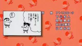 のはらしんのすけ(矢島晶子) - ママとのお約束条項の歌(ラップ)