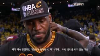 LeBron James Postgame Interview #1 | Cavaliers vs Warriors - Game 7 | June 19, 2016 | NBA Finals