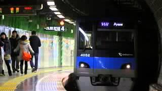 Repeat youtube video 【音声】小田急4000形電車 緊急停止合図