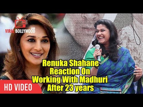 Renuka Shahane reaction on Working with Madhuri after 23 years  Viralbollywood
