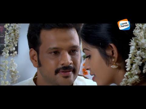 New Release Malayalam Movie | Latest...