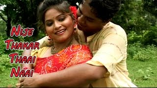 Latest Bengali Polli Geeti || Nije Thakar Thaai Naai || Bangla Lokgeeti || Sumitra Paul || RS Music