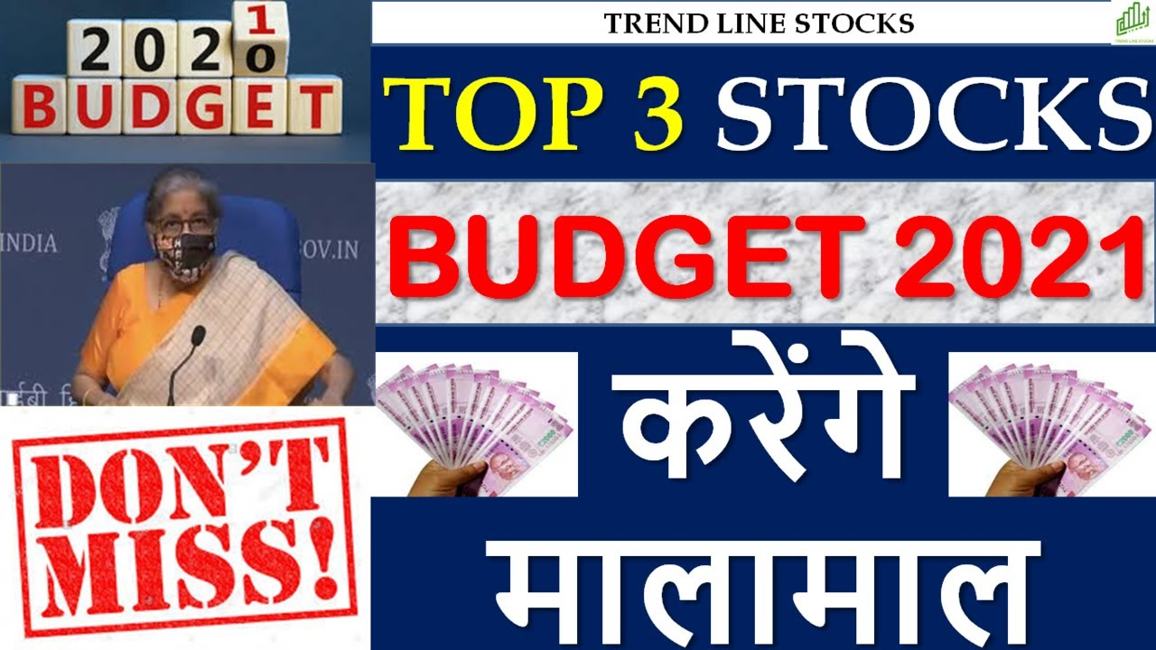 Download STOCKS TO BUY AFTER BUDGET 2021 I AFTER BUDGET WHICH STOCKS TO BUY I LONG TERM INVESTMENT IN STOCKS