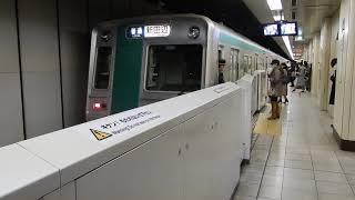 京都市営地下鉄烏丸線 四条駅1番ホームに10系普通が到着&発車