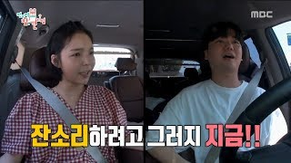[HOT] an actress who gets nagged at her manager, 전지적 참견 시점 20190720