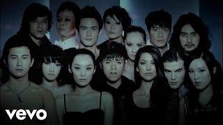 Hins Cheung - Deadline