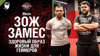 Скоро на канале WoT Fan! Андрей Басынин, Борис Цацулин, Леон Абрамов — в проекте