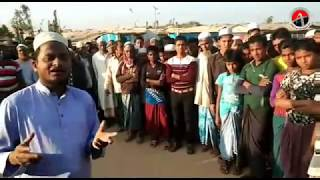AT interview with Rohingya Refugees Survivors by Demanding for Rights and Justices