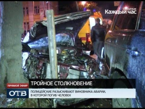 В Екатеринбурге разыскивают виновника смертельной аварии на «Рендж .