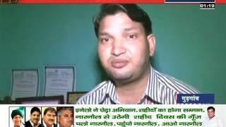 Dr.Himmat Bhardwaj Khabrain Abhi Tak Part -1,  27 World Records Holder