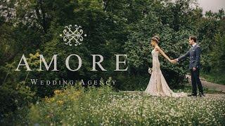 Свадебное агентство AMORE