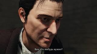 Прохождение игры Шерлок Холмс. Преступления и наказания Часть 13 Кровавая баня