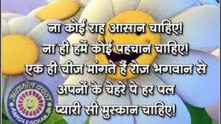 Hindi Inspirational quotes about confidence, love and dreams .