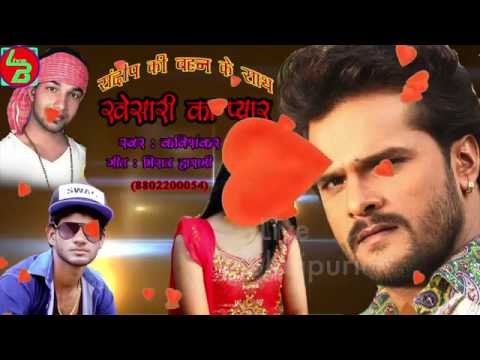New bhojpuri  video  hd