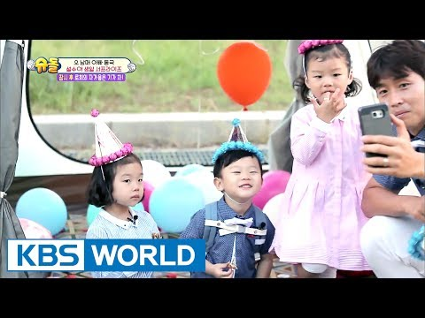 Seol-Sua's birthday surprise! Their dad made them a ring ♥ [The Return of Superman / 2017.07.23]