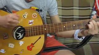 Как играть Бумбокс - Вахтёрам на гитаре.