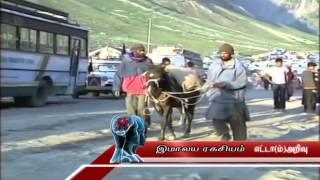 Repeat youtube video ETTAAM ARIVU IMALAYA RAGASIYAM PART2