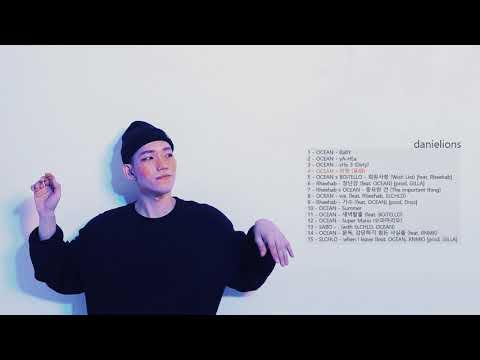 ♫ Artist Spotlight: OCEAN (15 songs)