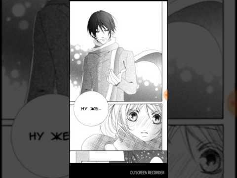 Манга- Учитель я люблю вас! глава 1