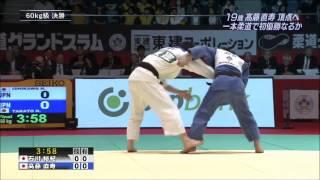 柔道男子 高藤直寿、肩車を改良して金メダルを獲得する〜変化に対応する力〜 thumbnail