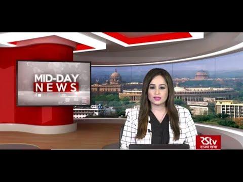 English News Bulletin – September 11, 2019 (1 pm)