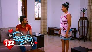 Sihini | Episode 122 - (2020-10-15) | ITN Thumbnail