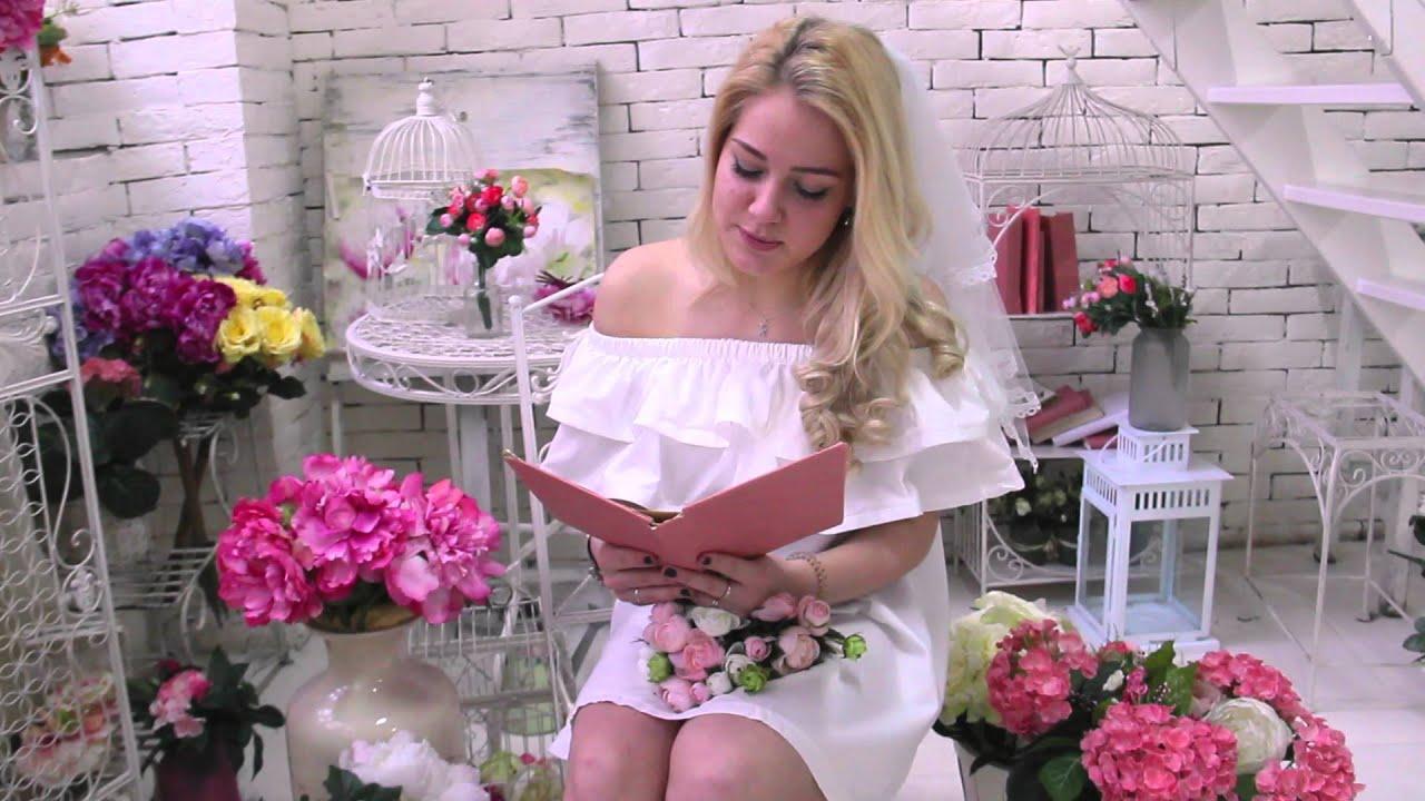 Невеста для мбэнд смотреть все серии