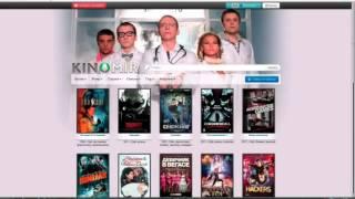 Кино портал dle. 9. 7 от d0gmatist