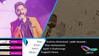 Anthima Mohothedi - Nilan Hettiarachchi